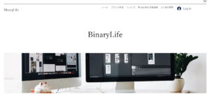 binary life