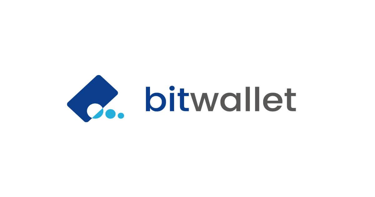 ザオプションがbitwalletと提携